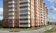 3-х комнатная квартира в г. Сергиев Посад, Ярославское шоссе, дом 45 - Фото 1