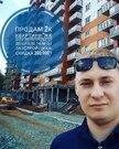 Продам 2к квартиру ЖК Музи ул.Кунгурцева 29а - Фото 5