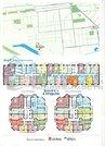 Продажа квартиры, Новосибирск, м. Площадь Маркса, Ул. Волховская - Фото 2