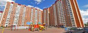 Продажа квартиры, Стрельна, м. Проспект Ветеранов, Красносельское ш. - Фото 1