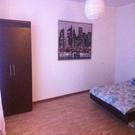 Аренда квартир в Кстово