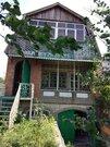 Продам дом недалеко от Миусского лимана. - Фото 1