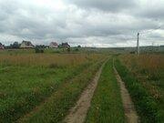 Отличный участок 15 соток в д.Дуплёво, Истринского р-на - Фото 3