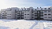 Продам однокомнатную квартиру площадью 43.7кв.м. - Фото 1
