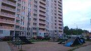 Продается 1-комн.квартира г. Красногорск - Фото 1