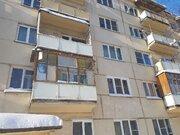 Продается квартира в Дмитрове - Фото 5
