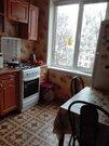 Продаю 2-к.кв, Москва, ул.Фомичевой, д.16, к.3 - Фото 4