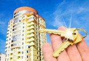 2 300 810 руб., Квартира, город Херсон, Купить квартиру в Херсоне по недорогой цене, ID объекта - 314964331 - Фото 1