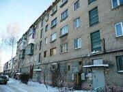 Однокомнатная квартира 29 кв.м. г. Новомосковск Тульская область - Фото 1