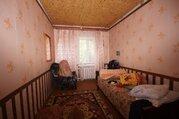 Дом в Дорохово рядом со станцией - Фото 5