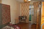 Отличная 3-х комнатная квартира в г. Серпухов на ул. Бригадной. - Фото 4