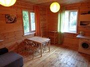 Продам Дом с ремонтом и мебелью рядом с водохранилищем - Фото 4