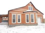 Продам дом в ближайшем пригороде. - Фото 1