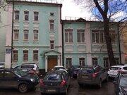 Особняк в центре Москвы.