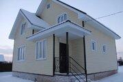 Новый дом из пеноблоков на 14 сотках. р-н с.Филипповское - Фото 1