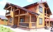 Продажа загородного дома в идеальном состоянии 380м2 - Фото 1