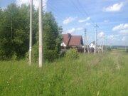 Земельный участок 12 соток г.Можайск - Фото 3