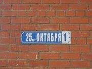 Выгодное предложение! 3-комнатная квартира ул. 25 лет Октября д.1 - Фото 2