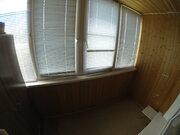 Продается трехкомнатная квартира, Новая Москва. - Фото 5