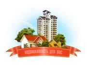 Продажа двухкомнатной квартиры на улице Буденного, 1 в Дзержинске