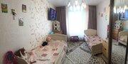 Продажа 2 к.кв. в г. Зеленоград корпус 445 - Фото 1