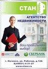 Продается дом Обухово, ул. Почтовая