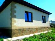 Предлагаем купить Новый дом в Анапе - Фото 1