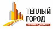 Продажа дома, Ростов-на-Дону, Ул. Вавилова