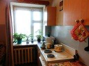 Продажа квартиры, Белозерск, Ул. Карла Маркса, Белозерский район - Фото 5