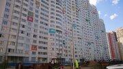 Химки, ул. Родионова, д. 5. Продажа двухкомнатной квартиры - Фото 4