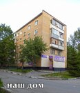 Продам 3 комн в Одинцово - Фото 1