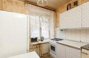 Продается квартира, Москва, 42м2 - Фото 5
