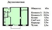 Продажа 2-квартиры Волгоградский пр-т 164к1 - Фото 4