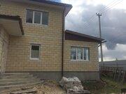 Продам дом 200 кв. м. в г. Чехов - Фото 2