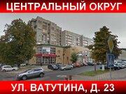 3 ком. квартира в центре Курска по ул. Ватутина, д. 23, 60 кв.м, 3 эт - Фото 1