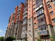 Продажа квартиры, Новосибирск, Ул. Стофато
