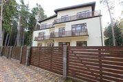450 000 €, Продажа квартиры, Купить квартиру Юрмала, Латвия по недорогой цене, ID объекта - 313137700 - Фото 2