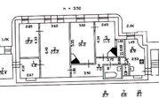 Продается квартира с ремонтом 90 кв.м. на наб.кан. Грибоедова - Фото 2