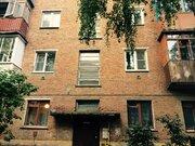 2к квартира с балконом в кирпичном доме, ж/д ст.Москворецкая - Фото 5