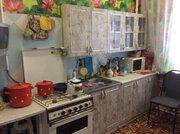 Продается просторная 3-комнатная квартира в Воскресенске рядом с ж/д - Фото 1