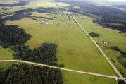 Участок 31,5 га сельскохозяйственного назначения в Волоколамском р-не - Фото 2