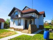 Симферопольское шоссе, 40 км от МКАД, Чеховский район, продается дом - Фото 3