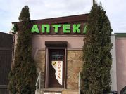 Готовый бизнес в Истринском районе