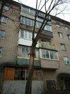 Продается квартира в г.Королев - Фото 2