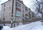 Третья комната в подарок, Купить квартиру в Нижнем Новгороде по недорогой цене, ID объекта - 317729648 - Фото 2