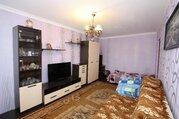 2 850 000 Руб., Хорошая 2-комнатная квартира в центре города Серпухов, Купить квартиру в Серпухове по недорогой цене, ID объекта - 316500454 - Фото 4