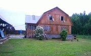 Продается шикарный дом - Фото 1