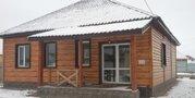 Отличный коттедж (дом) по доступной - Фото 2