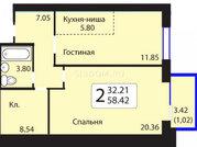 2 комнатная в Октябрьском районе - Фото 3