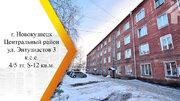 Продам комнату в 5-к квартире, Новокузнецк г, улица Энтузиастов 15